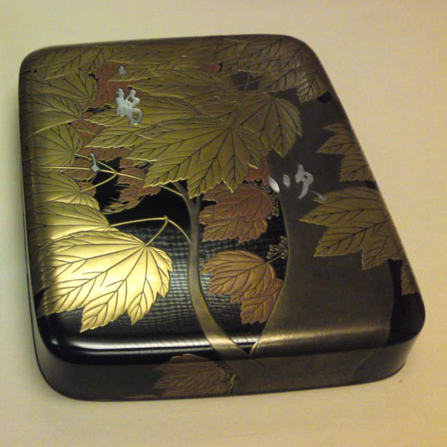 Japanese Box in V&A Museum